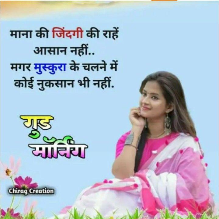 Divyanshi Singh