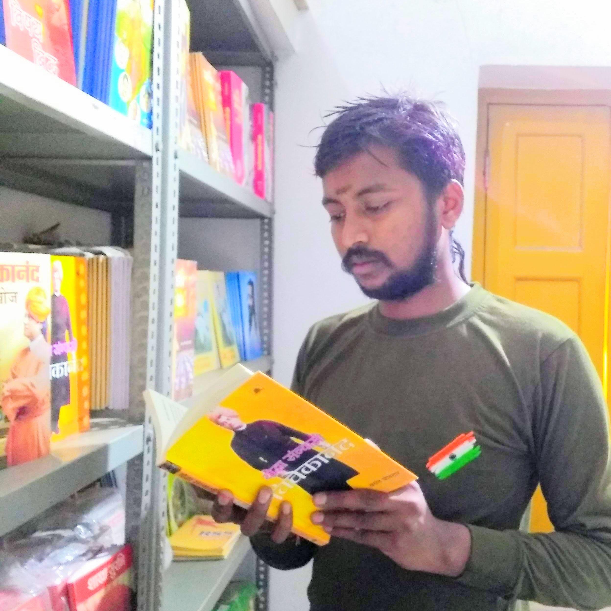 Shiv Nandan kumar