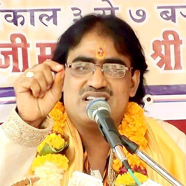 Acharya shree guru ji vyas