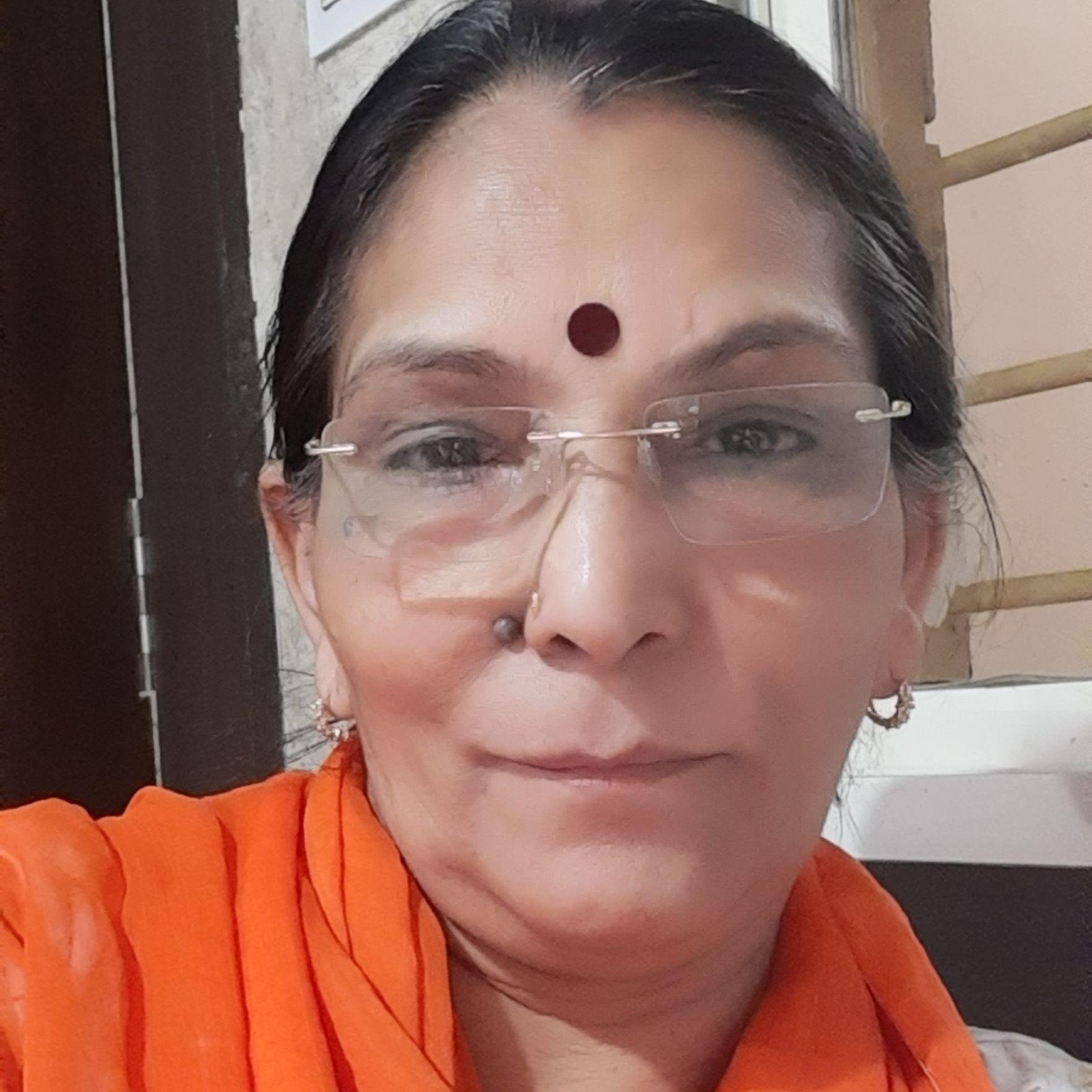 Smt. Vedricha Upadhyay