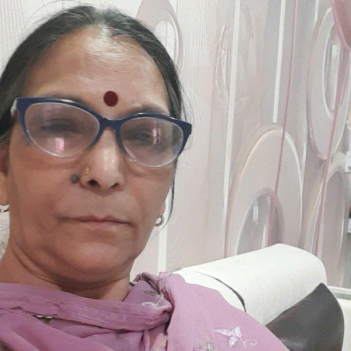 Vedricha Upadhyay