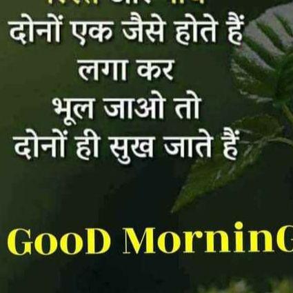 Nawal Kishore Verma