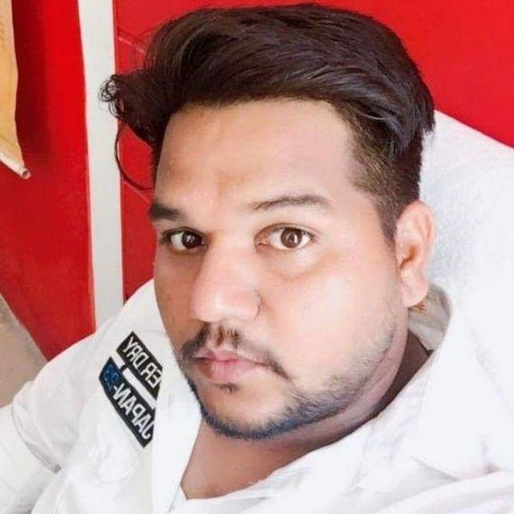 Vguru Bhai