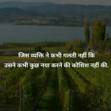 D.K. Suthar