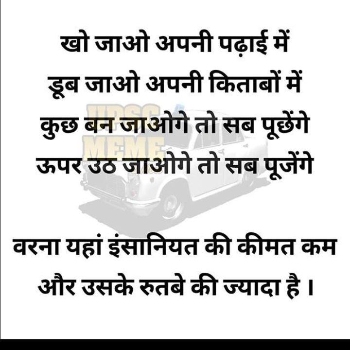 Pragti Tripathi