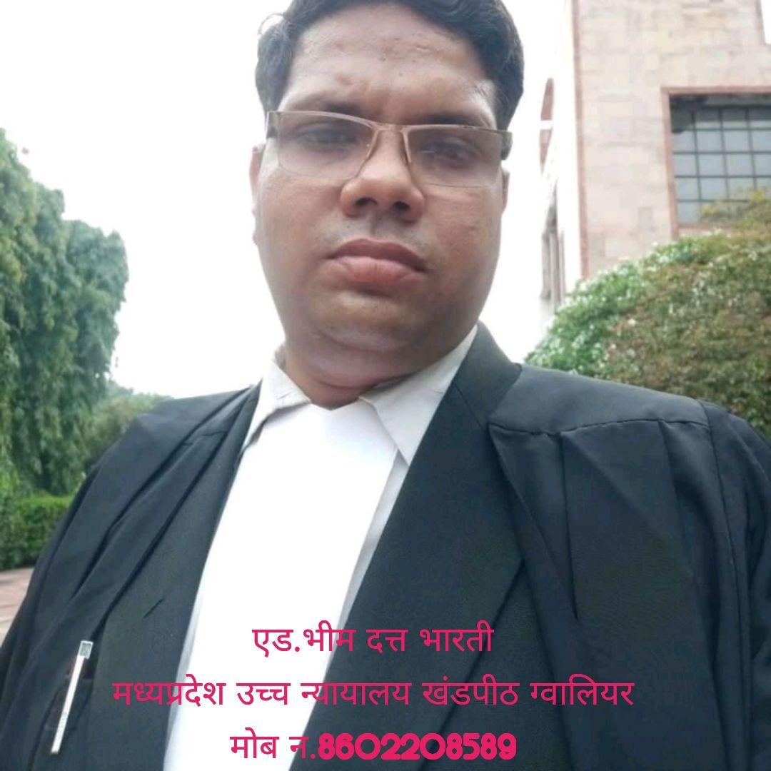 Adv.Bhim Dutt Bharti