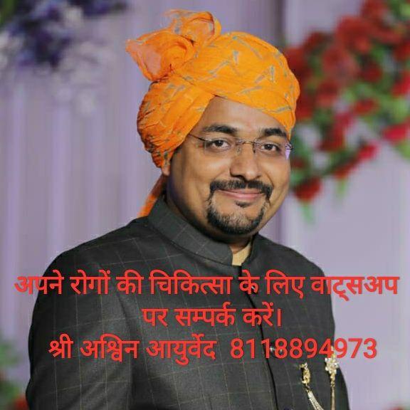 dr. kapil saini ayurvedic doctor