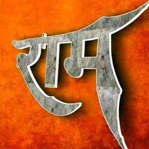 Amit Raj86