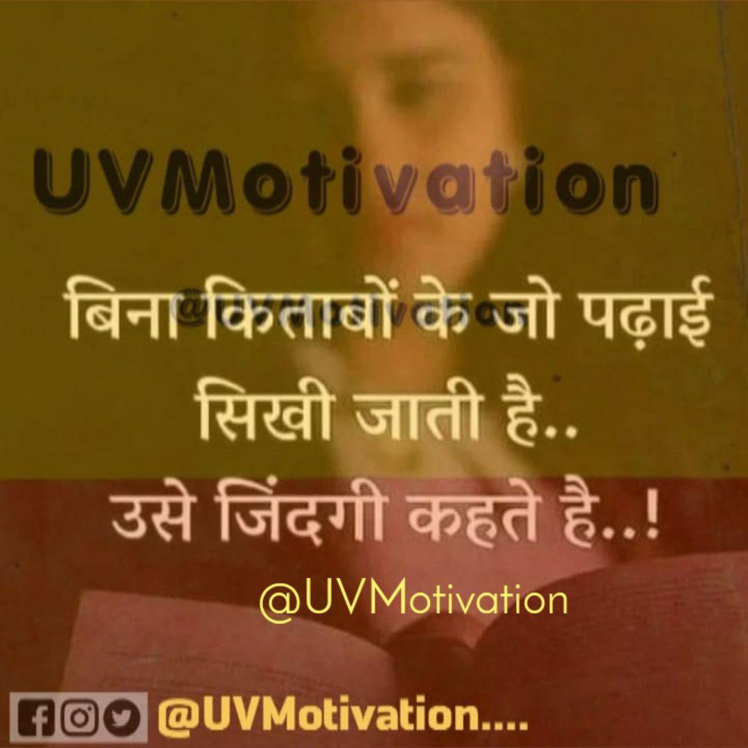 Updesh Gour
