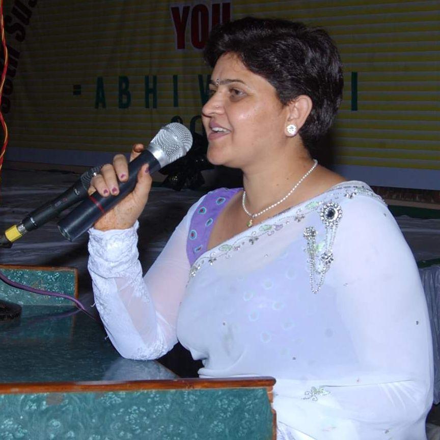 Dr Kavita Choudhary
