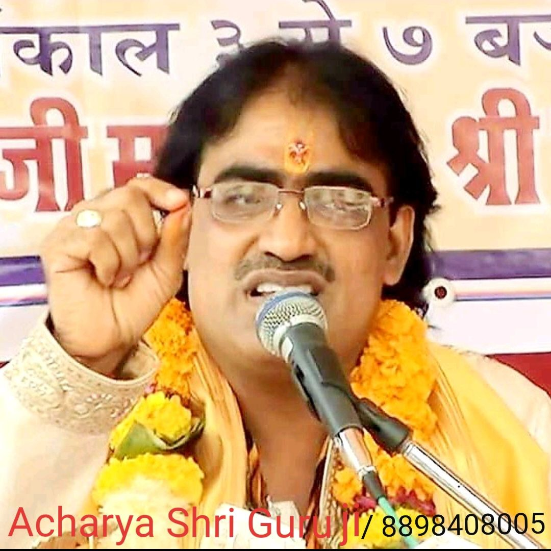 Acharya shree guru ji vyas / vocal music( singing)on line live for learrning cont. my watsaap chat/call-8898408005