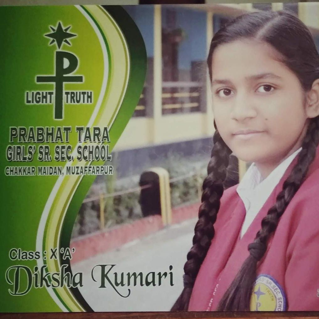 Diksha Pathak
