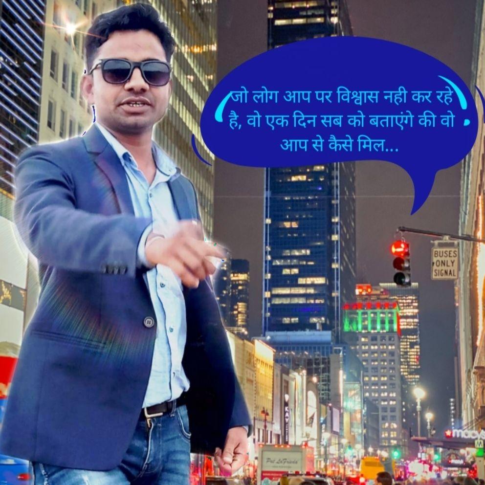 Ashish Kalia