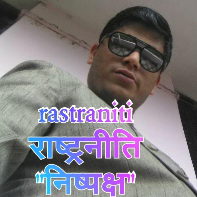 Vinod uttrakhand Tiwari