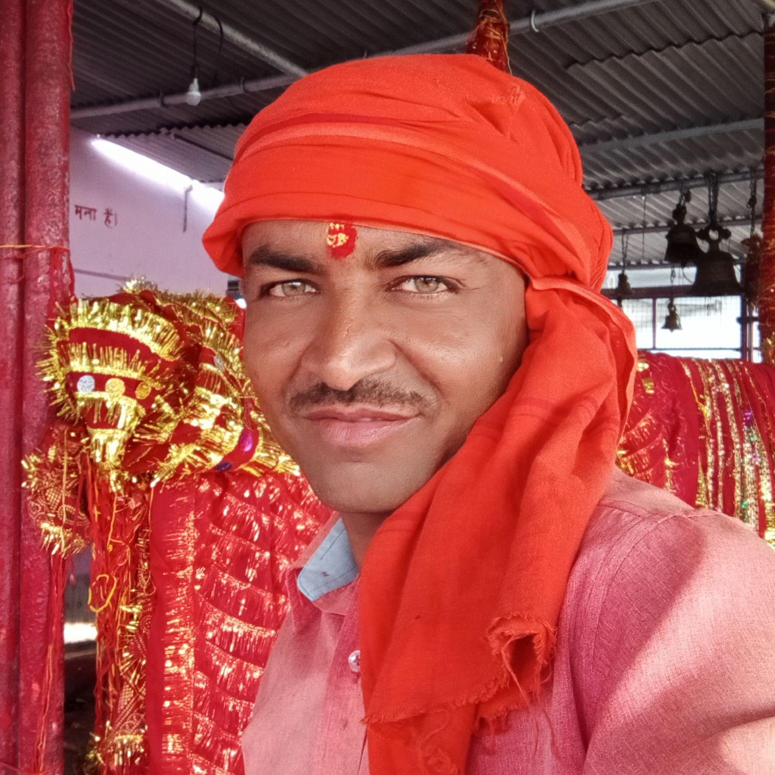 Amarjeet Keashri