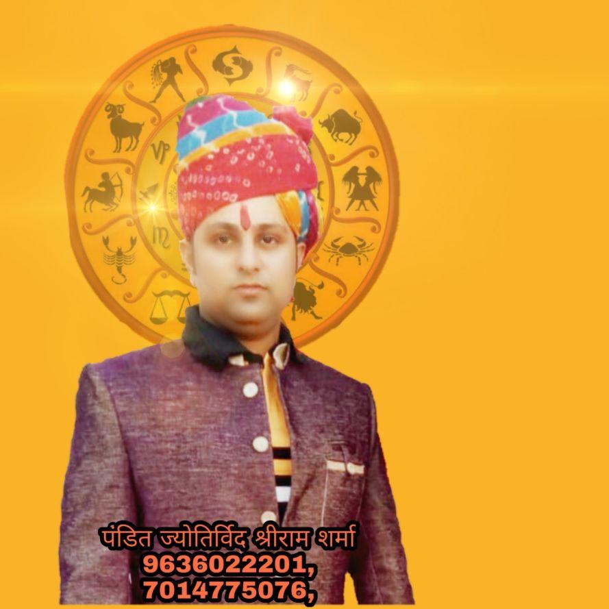 Astrologer पंडित ज्योतिष श्रीराम शर्मा