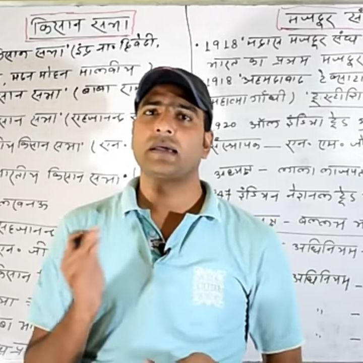 Kbr Singh
