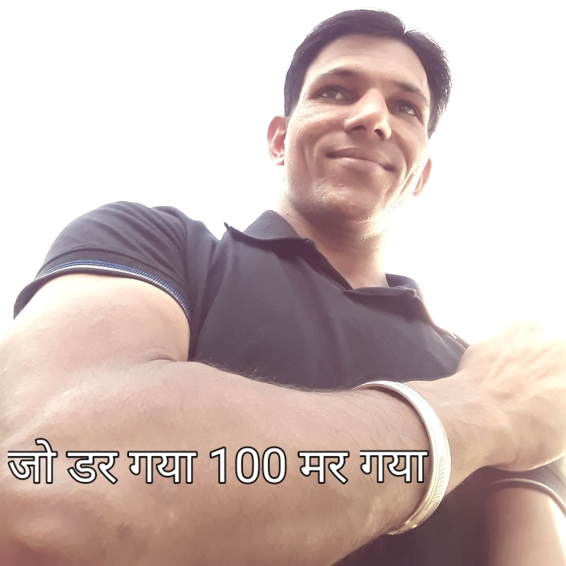 Suresh Samrat