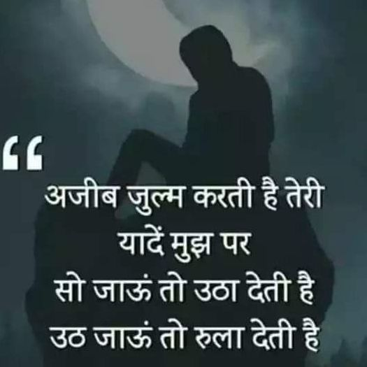Shashi Singh