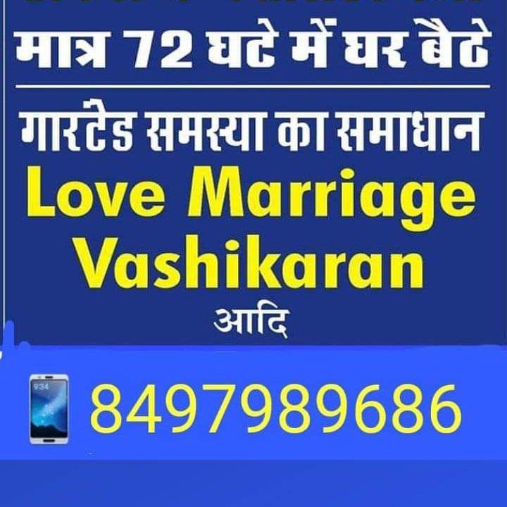 Love problem solution call Babaji,8497989686