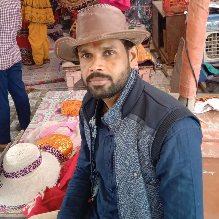 Brajesh Rana