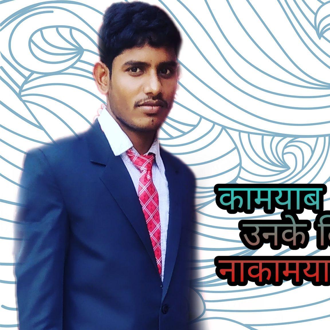 guest_12BMDjitendra Yadav