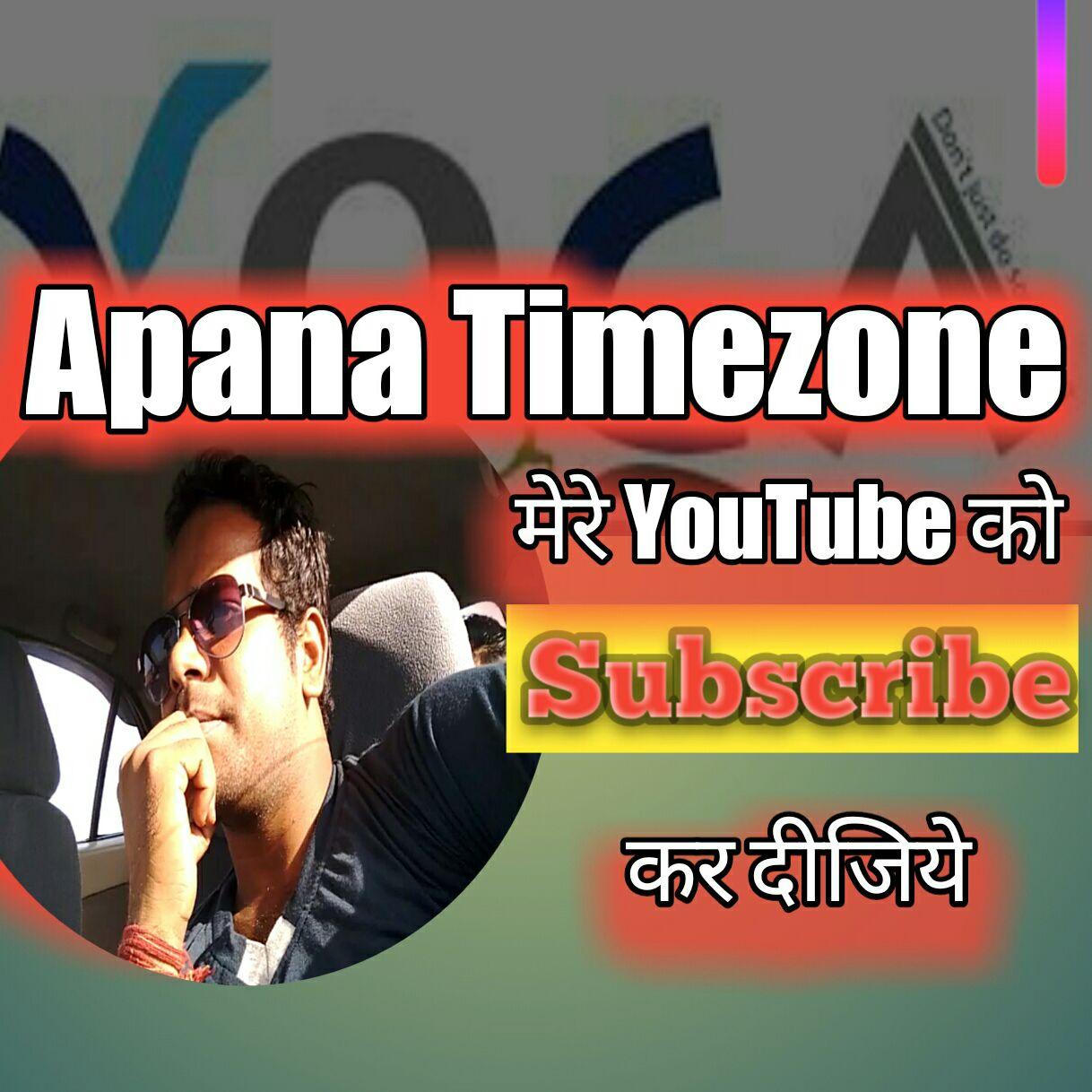 Vict   (Apna Timezone)