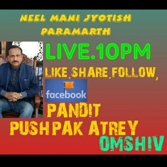 Astrologer Pushpak Atrey