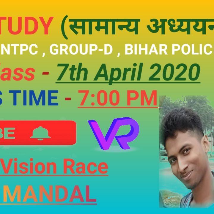 Vijay mandal