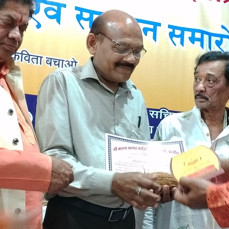 Swadesh Rajoriya