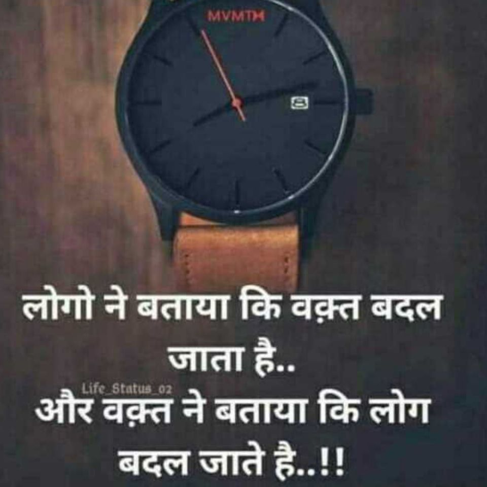 Rajan Kushwa