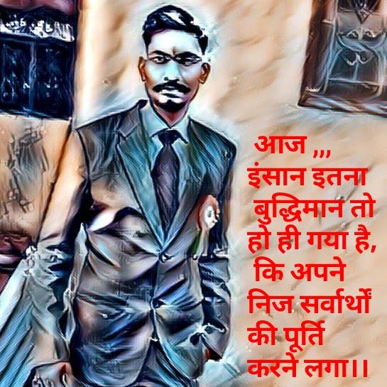 Yashwant Singh Lodhi